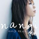 VIVID HEART/nangi