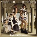 Pray / XXX feat.倖田來未/SOULHEAD