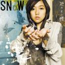 逆さまの蝶/SNoW
