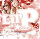 Lil'P☆Best/Lil'B