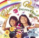 GOLDEN☆BEST / チューインガム 2/チューインガム