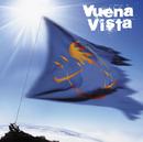 Vuena Vista/ジン