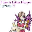 I Say A Little Prayer/kazami
