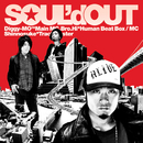 TOKYO通信~Urbs Communication~/SOUL'd OUT