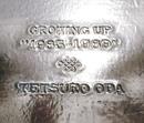 """GROWING UP """"1983~1989""""/織田哲郎"""