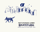 BEATITUDE -Collected Poems and Vision 1985 - 2003 motoharu sano/佐野元春