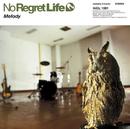 メロディー/No Regret Life