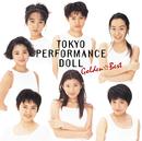 GOLDEN☆BEST  東京パフォーマンスドール/東京パフォーマンスドール  (1990~1994)