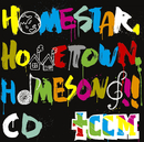 HOMESTAR, HOMETOWN, HOMESONG!! CD/the chef cooks me