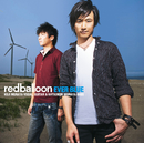 EVER BLUE/redballoon