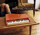 NO PIANO NO LIFE/ナチュラル ハイ