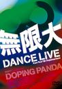 Lost&Found/DOPING PANDA