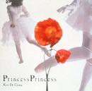 Kissで犯罪/PRINCESS PRINCESS