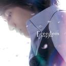 FREEDOM/Jerry Yan