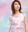 Eternity. / Flowers/Lyrico