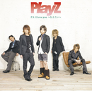 P.S. I love you ~伝えたい~/PlayZ