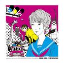 新世紀のラブソング/ASIAN KUNG-FU GENERATION