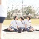 おいでシャンプー TypeA/乃木坂46