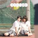 おいでシャンプー TypeC/乃木坂46