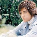 Remember...I Love You/Vic Chou