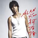 Alan Kuo/Alan Kuo