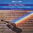"""Mozart:Symphony No.35 """"Haffner"""" & No.41 """"Jupiter""""/Bruno Walter"""
