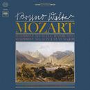 """Mozart:Symphony No.36 """"Linz"""" & No.39/Bruno Walter"""