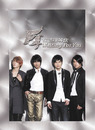 Waiting for You/F4