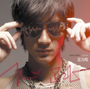 Heart Beat/Wang Leehom