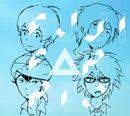徒然モノクローム -「つり球」TV edit-(アニメサイズver.)-1分34秒-/フジファブリック