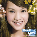 Meeting Love/Rainie