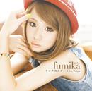 その声消えないよ feat. Sunya/fumika