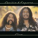 Elua/Cecilio & Kapono