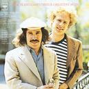 SIMON&GARFUNKEL GREATEST HITS/Simon and Garfunkel