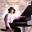 「ジブラルタルの風」~加古隆・ピアノソロ・ベスト/加古隆