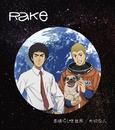素晴らしき世界-アニメver.1分32秒-/Rake