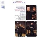 Mozart:Eine kleine Nachtmusik & Overtures/Bruno Walter