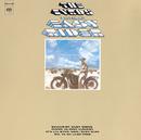 Ballad Of Easy Rider/The Byrds