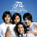 F4 Five Years Glorious Collection/F4
