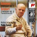 """Schumann:Symphony No.2/Schubert:Symphony No.8 (7) """"Unfinished""""/パブロ・カザルス"""