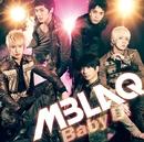 Baby U!/MBLAQ