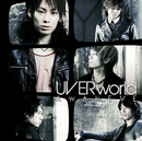 AwakEVE/UVERworld