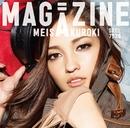 MAGAZINE/黒木メイサ
