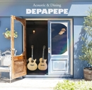 Acoustic & Dining/DEPAPEPE