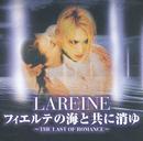 フィエルテの海と共に消ゆ ~THE LAST OF ROMANCE~/LAREINE