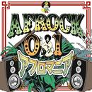AFROCK01/アフロマニア