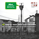 EASY BUSY/GONTITI
