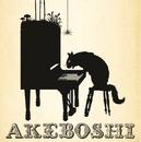 Akeboshi/Akeboshi