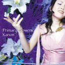 Primary Flowers/カノン