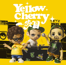 一歩目/Yellow Cherry
